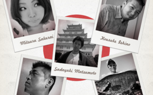 Japan: Xtone, Gapsmobile and GoodBarber join forces